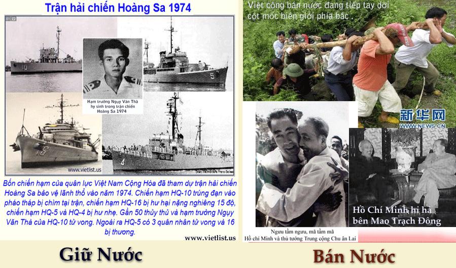 Lang Ho Chi Minh